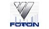 Коммерческие автомобили Foton (Фотон)