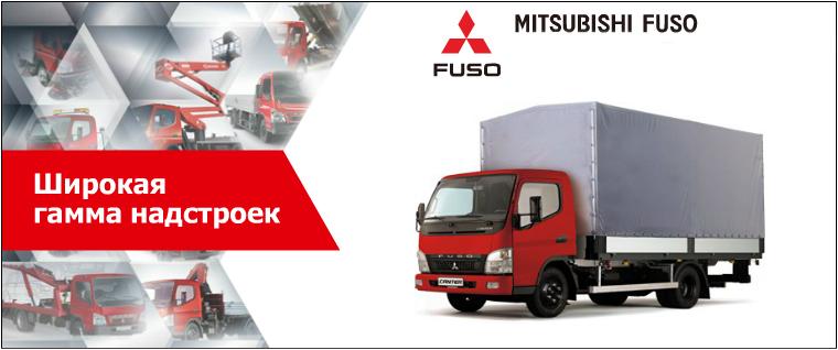 Группа компаний «Камион» предлагает среднетоннажник CANTER — флагман Mitsubishi Fuso